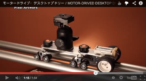 Customer builds and configurations using rigwheels components Motorized video slider